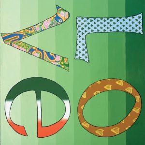 SG732 irish ireland celtic knot texture green gold paint love harp shamrock flag
