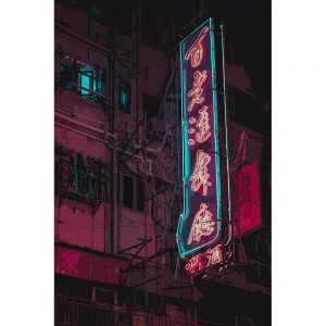 TM2405 chinese neon sgn pink