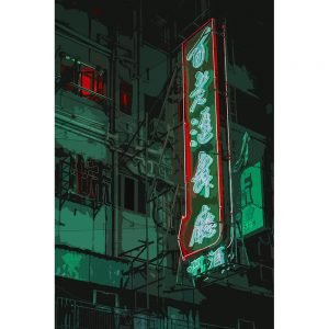 TM2406 chinese sign green